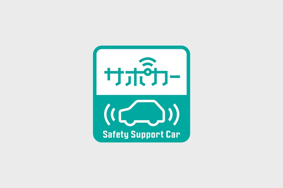 carlineup_hiacevan_safety_sapocar_pc